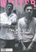 WRITER ปีที่3/34 (พค.2558) (the Writer'