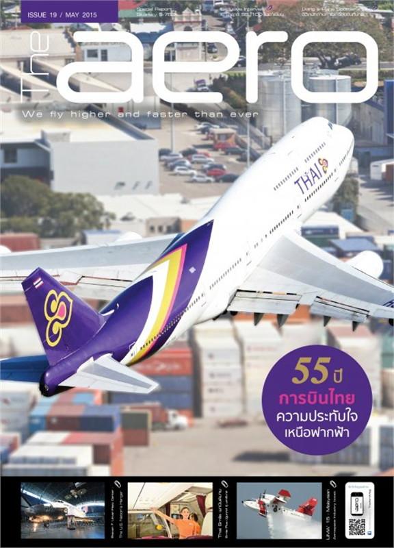 The Aero Magazine ฉ.19 พ.ค. 58