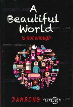 A Beautiful World is not enough (Eng)