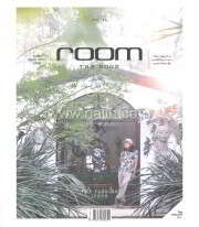 Room THE BOOK Vol.4:The Passion Issue 2ภ