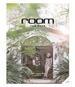 Room THE BOOK Vol.4 : The Passion Issue