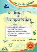 Very Vocabulary : Travel & Transportati