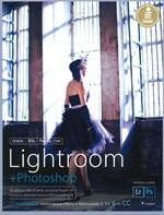Lightroom+Photoshop ตกแต่ง รีทัช Process