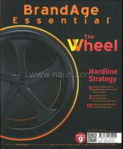 BrandAge Essential : The Wheel