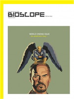 Bioscope Special World Cinema Issuse