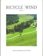 BICYCLE WIND Vol.2