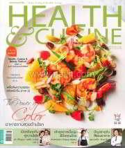 HEALTH & CUISINE ฉ.173 (มิ.ย.58)
