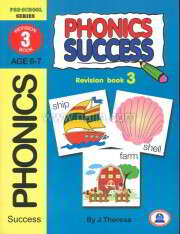 PHONICS SUCCESS Revision ล.3