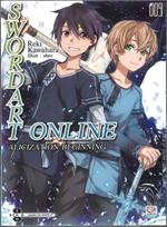 Sword Art Online 009 (Alicization Beginning)