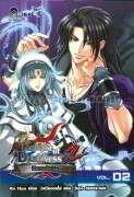 Knight of Darkness ปีศาจอัศวิน 2 เล่ม 2