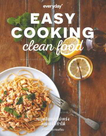 Easy Cooking : Clean Food