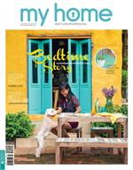 MY HOME ฉ.64 (ก.ย.58)