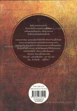 คัมภีร์ภูต (กรู๊ฟ)