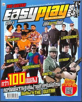 Easy Play Hits Vol.3
