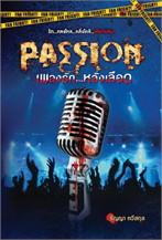 Passion เพลงรัก...หลั่งเลือด