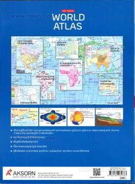 WORLD ATLAS NEW VERSION