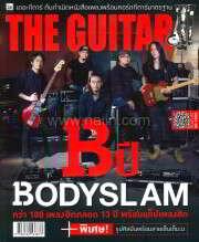 The Guitar 13 ปี Bodyslam