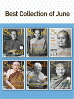 Promotion:Secret Best Collection of June