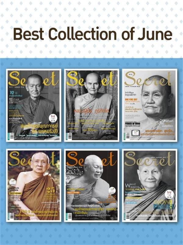 Promotion:Secret Best Collection of June