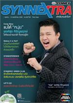 วารสาร SYNNEXTRA vol.90 (ฟรี)