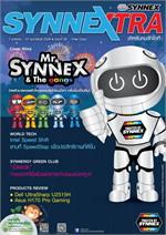 วารสาร SYNNEXTRA vol.92 (ฟรี)