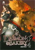 Daemon Bakery 4