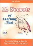 22 Secrets of Learning Thail + CD 2 แผ่น