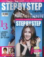 Step by Step by Hairstyle Vol.2+VCD