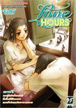 Love Hours 7