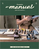 The Manual Vol.06 : Hand Tools