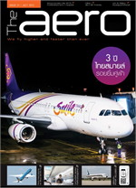 The Aero Magazine ฉ.21 ก.ค. 58