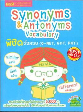 Synonyms & Antonyms Vocabulary พิชิตข้อส