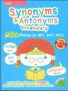 Synonyms & Antonyms Vocabulary พิชิตข้อส