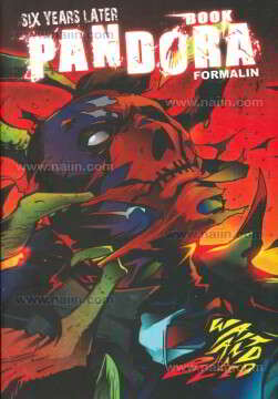 Pandora Book Wait and Bleed