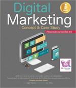 Digital Marketing Update 2015