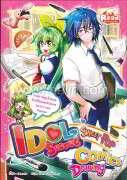 Idol Secret Sweet Pop ต.Comics Drawing