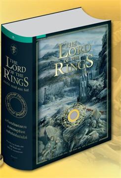 ลอร์ด ออฟ เดอะ ริงส์ The Lord of the Rings (ฉบับครบรอบ 60 ปี) (ปกแข็ง) + แหวน