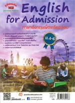 English for Admissionภาษาอังกฤษ ม.4-6