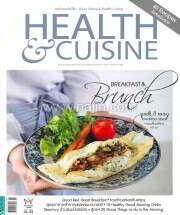 HEALTH & CUISINE ฉ.175 (ส.ค.58)