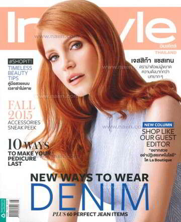 InStyle ฉ.99 (Jessica Chastain)