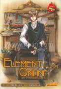 Element Online 3.1 มหาเวทออนไลน์อลเวง Ph