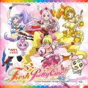 ระบายสี Fresh Pretty Cure FP125+แถมคฑา