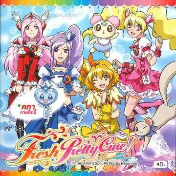 ระบายสี Fresh Pretty Cure FP126+แถมคฑา