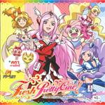 ระบายสี Fresh Pretty Cure FP127+แถมคฑา