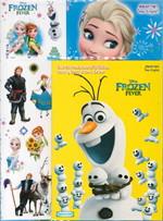 Frozen Fever Fun Pack