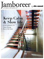 นิตยสาร Jamboreer July - Augus 2015(ฟรี)