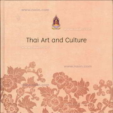 Thai Art and Culture
