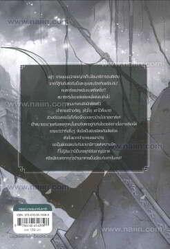 1/2 Prince 02 ตอนศึกตะลุมบอน