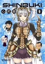 Shinbuki Vol9