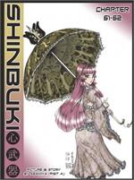 Shinbuki Chapter 61-62
